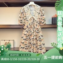 Women's large Summer 2021 Decor Dress singleton  commute Self cultivation thin Socket Short sleeve other Korean version V-neck Medium length Three dimensional cutting other J-51102 Murexi 25-29 years old Medium length Other 100% Pure e-commerce (online only) other