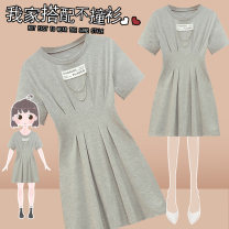 Women's large Summer 2021 Grey black Dress singleton  commute Self cultivation thin Socket Short sleeve Solid color Korean version Crew neck Medium length Three dimensional cutting other J-60707# Murexi 25-29 years old Medium length Other 100% Pure e-commerce (online only) other