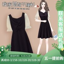 Women's large Summer 2021 Picture color Dress singleton  commute Self cultivation thin Socket Short sleeve Solid color Korean version square neck Medium length Three dimensional cutting Petal sleeve X-45206 Murexi 25-29 years old Medium length Other 100% Pure e-commerce (online only) other