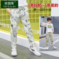 trousers Yifeilai male 120 is suitable for height 120-125cm, 130 is suitable for height 130-135cm, 140 is suitable for height 140-145cm, 150 is suitable for height 150-155cm, 160 is suitable for height 160-165cm, 170 is suitable for height 170cm summer trousers There are models in the real shooting