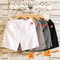 Casual pants Others Youth fashion Blue, dark green, black, gray, white, white + black, white + gray, white + blue, white + dark green, black + black, black + gray, black + blue, black + dark green, gray + gray, gray + blue, gray + dark green, dark green + blue, random T-shirt, white + white routine