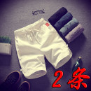Casual pants Others Youth fashion M,L,XL,2XL,3XL,4XL,5XL routine Shorts (up to knee) Other leisure easy Micro bomb summer youth Chinese style 2018 middle-waisted Straight cylinder Cotton 100% Sports pants Pocket decoration Solid color cotton cotton More than 95%