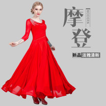 Modern dance suit (including performance clothes) Pengyue dance Waltz, tango, Foxtrot, trot female Black, red S,M,L,XL,XXL,XXXL Sequins