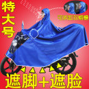 Poncho / raincoat oxford  XXXXL adult 2 people thick Motorcycle / battery car poncho TH2 About 1.2kg 18cm3