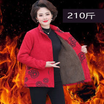 Middle aged and old women's wear Winter of 2019 Red, green, blue XL recommendation 100-115, 2XL recommendation 115-130, 3XL recommendation 130-145, 4XL recommendation 145-160, 5XL recommendation 160-180, 6xl recommendation 180-195, 7XL recommendation 190-210 fashion Cotton easy singleton  Decor