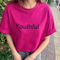 T-shirt M L XL XXL Autumn 2020 Short sleeve Crew neck easy Regular routine commute polyester fiber 86% (inclusive) -95% (inclusive) 18-24 years old Korean version youth Sea of life J010 Polyester 95% polyurethane elastic fiber (spandex) 5% Exclusive payment of tmall