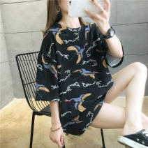 T-shirt Black and white M L XL Summer 2020 Short sleeve Crew neck easy Medium length routine commute polyester fiber 86% (inclusive) -95% (inclusive) 18-24 years old Korean version youth Sea of life Polyester 95% polyurethane elastic fiber (spandex) 5% Pure e-commerce (online only)
