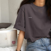 T-shirt M L XL XXL Summer 2020 Short sleeve Crew neck easy Medium length routine commute polyester fiber 86% (inclusive) -95% (inclusive) 18-24 years old Korean version youth Sea of life Polyester 95% polyurethane elastic fiber (spandex) 5% Pure e-commerce (online only)