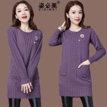 sweater Autumn of 2018 S M L XL XXL XXXL XXXXL Long sleeves Socket singleton  Medium length other 95% and above Crew neck thickening commute routine Solid color Straight cylinder Regular wool Keep warm and warm 30-34 years old Beautiful posture Other 100% Pure e-commerce (online only)