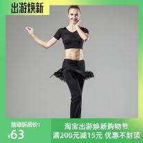 Latin bottom female M / (1.8-1.9-waist), L / (1.9-2.1-waist), XL (2.1-2.2-waist), XXL (2.3-2.4-waist), XXXL (2.5-2.6-waist). The above waistlines are for reference only Pure black = single skirt, black red = single skirt Irregular skirt conny Rumba, Chacha, samba, cowboy, bullfight other