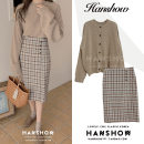 skirt Winter 2020 S,M,L,XL Plaid skirt , Khaki sweater Mid length dress commute High waist A-line skirt lattice 18-24 years old Button