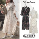Dress Summer of 2018 Black, apricot S,M,L,XL longuette singleton  three quarter sleeve commute V-neck High waist Decor Socket Big swing pagoda sleeve Others 18-24 years old Type A Other / other Korean version Bow, ruffle, lace, bandage, print 81% (inclusive) - 90% (inclusive) Chiffon polyester fiber