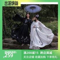 Hanfu 31% (inclusive) - 50% (inclusive) Summer 2020 Black, white XS,S,M,L,XL cotton