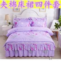 Bedding Set / four piece set / multi piece set Others other Plants and flowers 128x70 Other / other Others 4 pieces 60 2.0m (6.6ft) bed, others, 1.5m (5ft) bed, 1.8m (6ft) bed Bed skirt Qualified products Simplicity Sanding Reactive Print