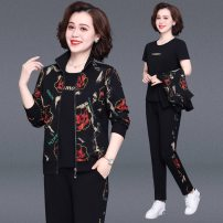 Fashion suit Spring 2021 L [suitable for less than 110 kg] XL [suitable for 110-125 kg] XXL [suitable for 125-140 kg] XXL [suitable for 140-155 kg] 4XL [suitable for 155-170 kg] Green red Intergranular Other 100% Pure e-commerce (online only)