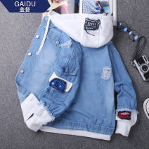 Jacket Gai Du Youth fashion 165/M 170/L 175/XL 180/XXL 185/XXXL routine easy Other leisure autumn GDJK623 Cotton 51.3% polyester 35.6% regenerated cellulose 13.1% Long sleeves Wear out Hood Exquisite Korean style youth routine Single breasted Assorted hem washing Closing sleeve Solid color Denim