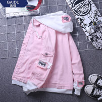 Jacket Gai Du Youth fashion 165/M 170/L 175/XL 180/XXL 185/XXXL routine easy Other leisure spring GDJK696 Cotton 90% polyester 5% others 5% Long sleeves Wear out Hood Exquisite Korean style youth short Single breasted Assorted hem washing Closing sleeve Solid color Denim Spring 2020 Button decoration