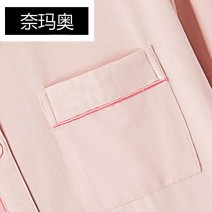 Nightdress Namao Bean paste S L M XL Simplicity Middle sleeve Leisure home Middle-skirt summer letter youth Small lapel cotton printing More than 95% Knitted cotton fabric 82J7452 200g and below Autumn of 2018 Cotton 95.00% others 5.00% Same model in shopping mall (sold online and offline)