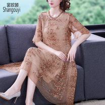 Dress Summer 2021 Picture color M L XL 2XL 3XL 4XL Mid length dress singleton  Short sleeve commute Lotus leaf collar High waist Decor zipper A-line skirt pagoda sleeve Others 40-49 years old Type A European clothes Korean version BH-4F-463A-6285 31% (inclusive) - 50% (inclusive) other silk