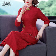 Dress Summer 2021 Apricot red M L XL 2XL 3XL Mid length dress Two piece set elbow sleeve commute stand collar High waist Solid color Socket One pace skirt routine Others 40-49 years old Type A European clothes Retro NRJ-2F-B18B-8515 More than 95% other other Other 100% Pure e-commerce (online only)