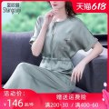 Dress Summer 2021 Mid length dress singleton  Short sleeve commute Crew neck High waist Solid color Condom A-line skirt routine Others 35-39 years old Type A European clothes Korean version NRJ-2F-B19B1-5172 31% (inclusive) - 50% (inclusive) other silk Silk 50% other 50% M L XL 2XL 3XL 4XL