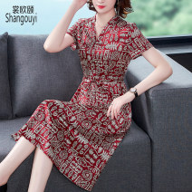 Dress Summer 2020 M L XL 2XL 3XL Mid length dress singleton  Short sleeve commute V-neck High waist Decor Socket A-line skirt routine Others 40-49 years old Type A European clothes Korean version printing 31% (inclusive) - 50% (inclusive) silk Pure e-commerce (online only)