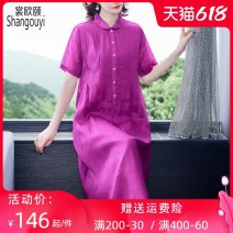 Women's large Summer 2021 Dress singleton  commute easy thin Condom Short sleeve Solid color Korean version Polo collar Medium length other routine BH-3F-307A-6268 European clothes 40-49 years old Button Medium length Ramie 50% other 50% Pure e-commerce (online sales only) Purplish red