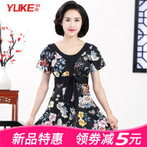 Split swimsuit Yuke 1901-3 1903-1 1901-1 1901-2 1903-2 1903-3 1903-4 1812-1 1812-7 (separate toilet payment) 1812-3 1812-8 (separate toilet payment) 1812-6 1812-9 (separate toilet payment) boxer With chest pad without steel support yy1812 Summer of 2018 yes
