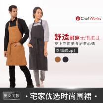 Work uniform Nutmeg iron grey Chef Works Average size cook ABKV053 Cotton 100% Summer of 2018