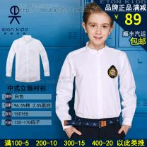 shirt White 15c155 Eton Kidd / Eton Kidd male 130cm,140cm,150cm,160cm,170cm,180cm spring and autumn Long sleeves college Solid color Pure cotton (100% cotton content) stand collar 15C155