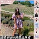Fashion suit Spring 2021 Xs, s, m, l, XL, XXS, stock size please contact customer service in advance Dress, suspender skirt, top Petal Mini Dress/Tank Dress/Blouse