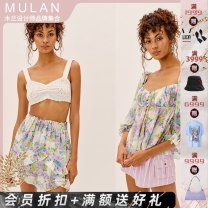 jacket Spring 2021 XXS, XS, s, m, l, XL, 2XL, stock size please consult customer service in advance Top, skirt Meadow Blouse/Evie Mini Skirt