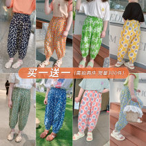 trousers Pudding Haru female 80cm 90cm 100cm 110cm 120cm 130cm 140cm 150cm summer trousers leisure time There are models in the real shooting Harlem Pants / knickerbockers Leather belt middle-waisted other Don't open the crotch Other 100% 21X106 other Summer 2021