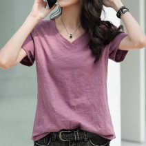 T-shirt Purple white bean green grey blue S M L XL 2XL 3XL Summer 2020 Short sleeve V-neck easy Regular routine commute cotton 96% and above 25-29 years old Korean version originality Solid color Construct love 8668# Cotton 100% Pure e-commerce (online only)