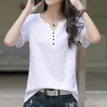 T-shirt White army green purple blue S M L XL 2XL 3XL Summer 2020 Short sleeve V-neck easy Regular routine commute cotton 96% and above 25-29 years old Korean version originality Solid color Construct love 8681# Button Cotton 100% Pure e-commerce (online only)
