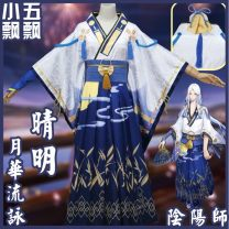 Cosplay men's wear suit goods in stock Xiao Wu Piao Piao Over 14 years old Man is clear, sister is clear game Customized for LMS Ancient style and imperial residence