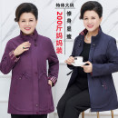 Middle aged and old women's wear Autumn of 2019 Red, purple, blue leisure time Jacket / jacket easy singleton  Solid color 50-59 years old Cardigan moderate Medium length (length 50-70cm) Yunzhen (clothing) polyester Polyester 100% 96% and above Pure e-commerce (online only)