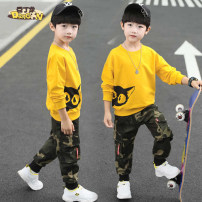 suit Doudinglong Yellow black 110cm 120cm 130cm 140cm 150cm 160cm male spring and autumn motion Long sleeve + pants 2 pieces routine There are models in the real shooting Socket No detachable cap Cartoon animation cotton elder Expression of love NA31 Class B Summer of 2019