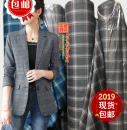 Fabric / fabric / handmade DIY fabric Wool Purple grey, navy blue Loose shear rice Geometric pattern Yarn dyed weaving clothing Japan and South Korea