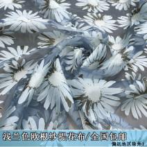 Fabric / fabric / handmade DIY fabric blending wathet Loose shear rice Plants and flowers jacquard weave clothing Japan and South Korea D82317