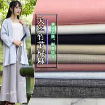 Fabric / fabric / handmade DIY fabric cotton Light gray, dark gray, pink, black, dark blue, purplish red, lake blue, medium gray, beige, Ben White, beige pink, deep skin red, autumn green Loose shear rice Solid color printing and dyeing clothing Japan and South Korea 81% (inclusive) - 90% (inclusive)