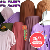 Fabric / fabric / handmade DIY fabric cotton Loose shear rice Solid color printing and dyeing clothing Japan and South Korea 81% (inclusive) - 90% (inclusive)