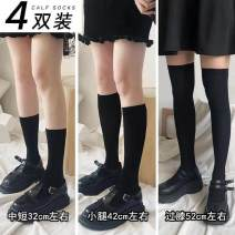 Socks / base socks / silk socks / leg socks female Other / other Average size recommendation 35-40 4 pairs routine Middle cylinder Four seasons Simplicity Solid color cotton keep warm JK socks WZ4-21030