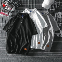 Polo shirt Painting mountain dragon Youth fashion routine S015 # black s015 # white s015 # gray S014 # black S014 # white M L XL 2XL easy Other leisure summer Short sleeve HSL-S2019S015 Youthful vigor routine teenagers Cotton 100% other Embroidery Summer of 2019 Pure e-commerce (online only)