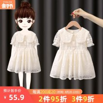 Dress Beige female Tongldanche / bike of the same age 80cm 90cm 100cm 110cm 120cm Other 100% summer princess Short sleeve Solid color other A-line skirt FLY11 Summer 2021 12 months 9 months 18 months 2 years 3 years 4 years 5 years old Chinese Mainland Zhejiang Province