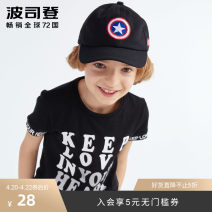T-shirt Master Black, big red Bosideng / bosden 110cm 150cm 160cm 130cm 140cm 120cm male summer Short sleeve Crew neck motion There are models in the real shooting nothing cotton Cotton 100% C822CJ1086 Class A other Summer of 2018 Four, three, six, five, seven Chinese Mainland Jiangsu Province Suzhou