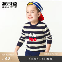 Sweater / sweater wool blend  neutral Red rose Bosideng / bosden There are models in the real shooting Socket routine Crew neck nothing Ordinary wool stripe other Long sleeves Fall 2017 spring and autumn 12, 4, 6, 5, 8, 7, 11, 9, 10 Chinese Mainland