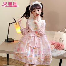 Dress female BEIMENG rat 110cm / recommended height 96-105cm 120cm / recommended height 106-115cm 130cm / recommended height 116-125cm 140cm / recommended height 126-135cm 150cm / recommended height 136-145cm 160cm / recommended height 146-155cm Polyester 100% winter lady Long sleeves A-line skirt
