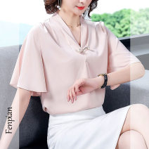 shirt Apricot yellow, blue and lotus root M L XL 2XL Summer 2021 other 96% and above Short sleeve Original design Regular V-neck Solid color 30-34 years old Powder Other 100% Pure e-commerce (online only) real silk