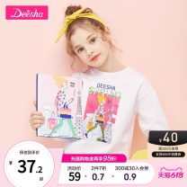 Sweater / sweater Class B Spring 2020 female spring and autumn Three years old, four years old, five years old, six years old, seven years old, eight years old, nine years old, ten years old, eleven years old, twelve years old Deesha / Desha nothing Condom leisure time Cotton blended fabric routine